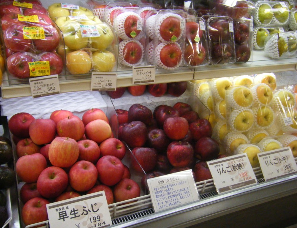 Apples in Japan