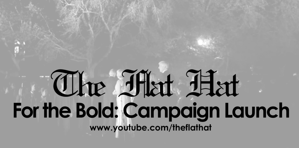 For the Bold: Campaign Launch