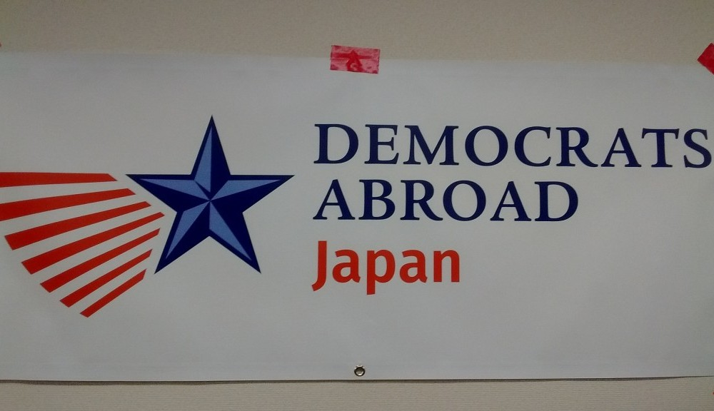 The Presidential Primaries Abroad: Japan Edition
